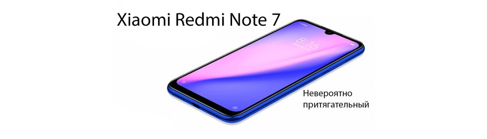 Xiaomi Redmi Note 7 4/64GB Black Global