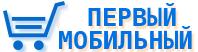 Первый Мобильный Интернет-магазин - 1mob.com.ua